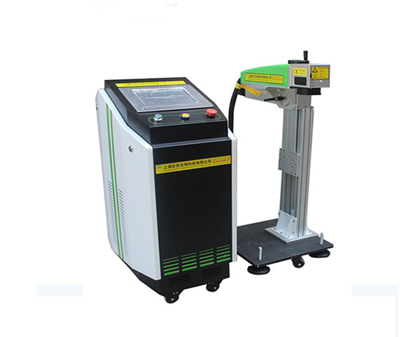 10w 20w 30w 50w Fiber Laser Marking Machine For Building Materials